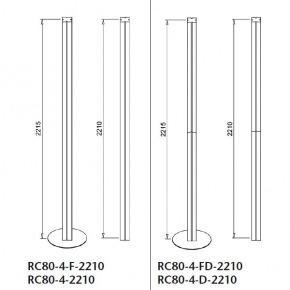 Komplette søjler, 80x80 mm